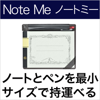 Note Me Thinking  Power  Notebook ケース