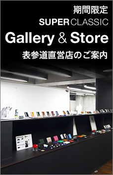 SUPERCLASSIC Gallery & Store [期間限定]直営店のご案内