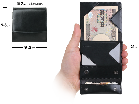 http://superclassic.jp/user_data/2015renew/img/products/thinwallet_classic/img017.png