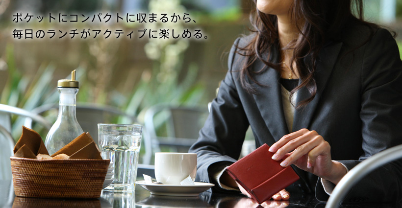 http://superclassic.jp/user_data/2015renew/img/products/thinwallet_ladies/img002.jpg